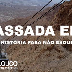 massadaep2
