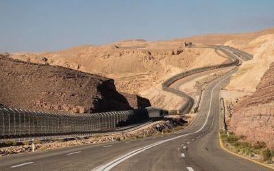 Como atravessar a fronteira entre Egito e Israel?   (Vídeo)