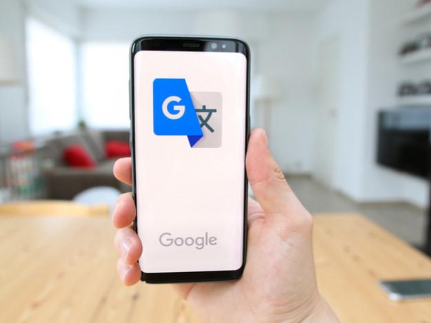 google tradutor app